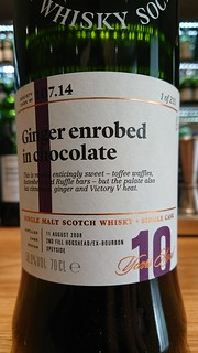 SMWS 107.14 - Ginger enrobed in chocolate