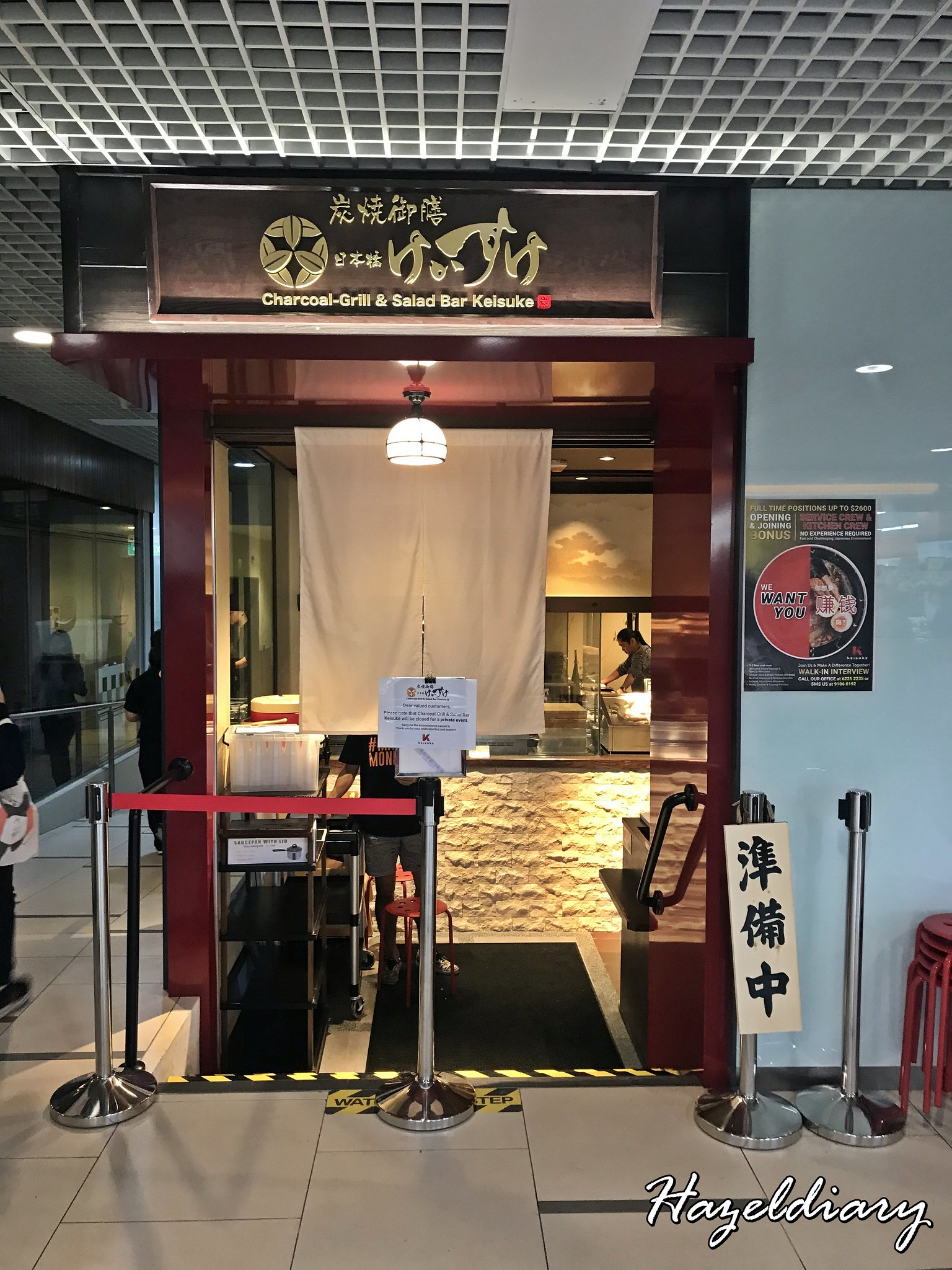 Charcoal grill and salad bar keisuke singapore-Paya Lebar Square