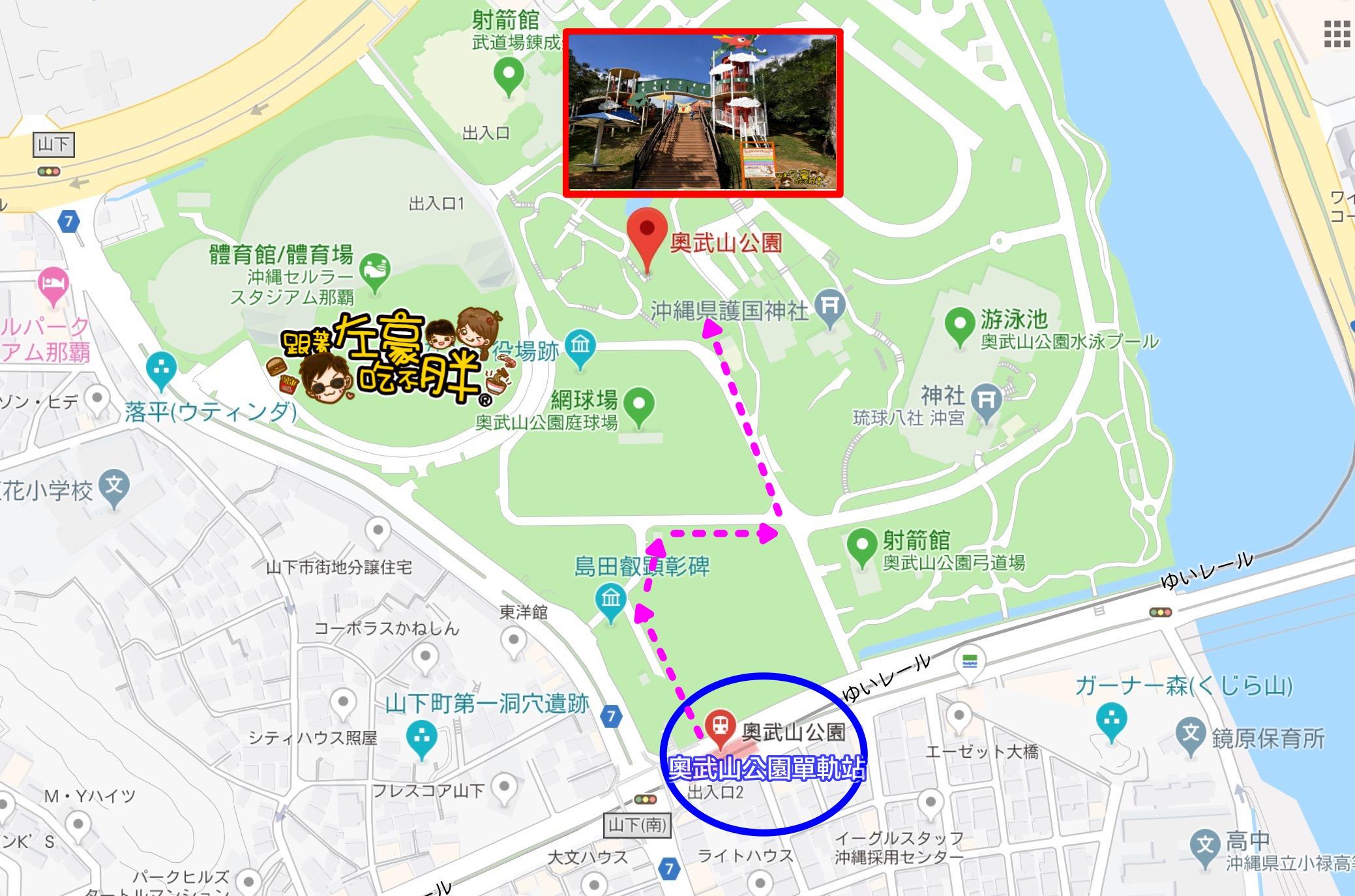 不租車沖繩旅遊奧武山公園地圖