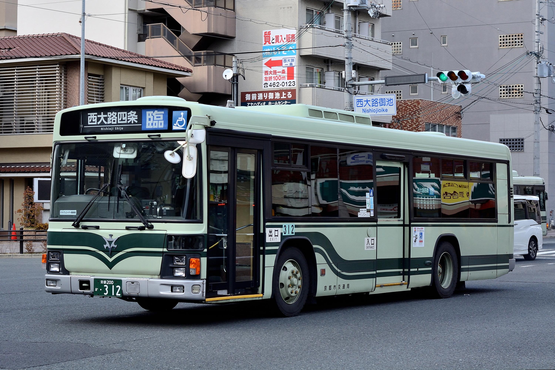 kyotoshi_312