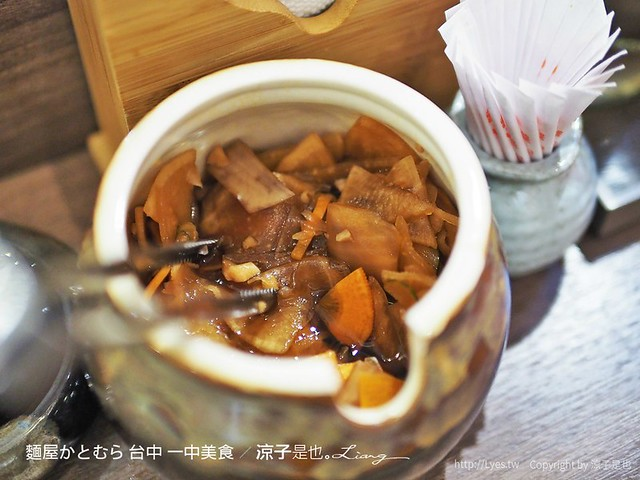 麵屋かとむら 台中 一中美食 7