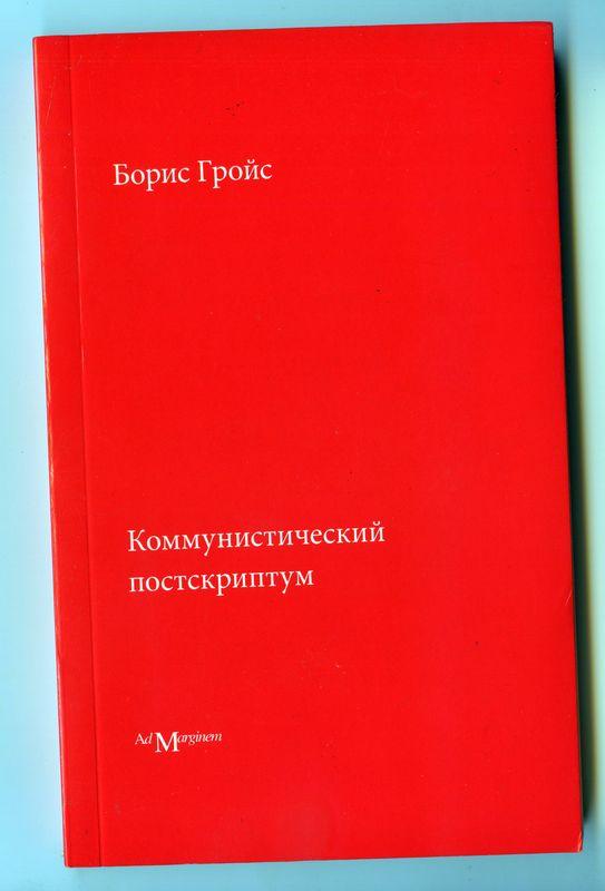 книга 11