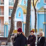 Торжественное открытие сквера у храма святого великомученика Георгия Победоносца
