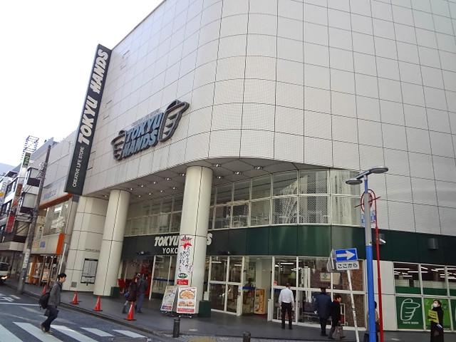 東急ハンズ横浜店