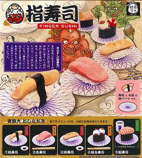 以新鮮人體為食材的美味饗宴!! EPOCH 壞運氣實驗室系列【指壽司】指寿司 / Finger Sushi 獵奇上桌~