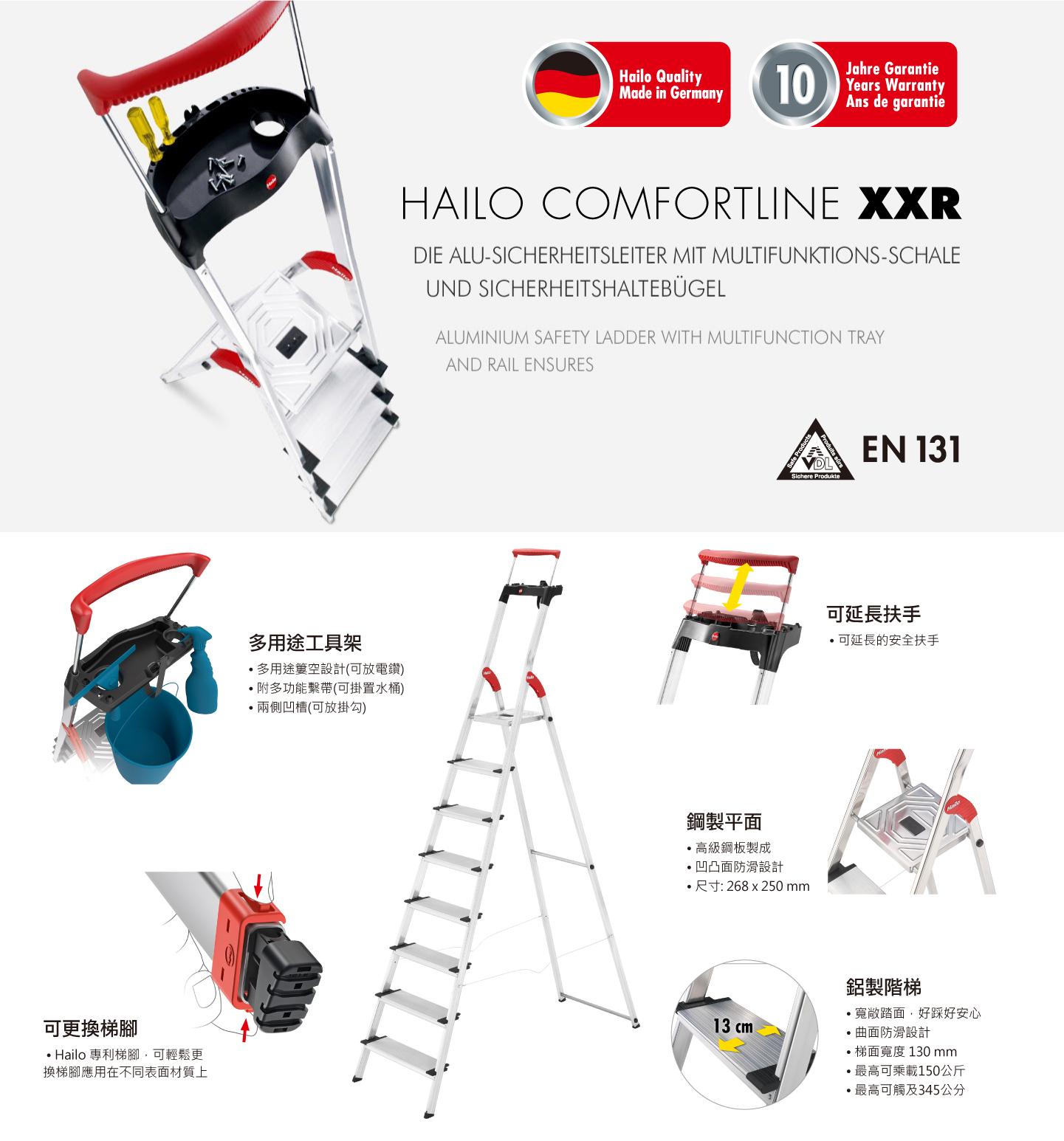 Hailo-DesignS