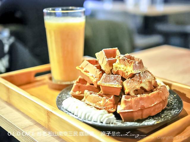O.L.O CAFÉ 台北 松山南京三民 咖啡廳 1