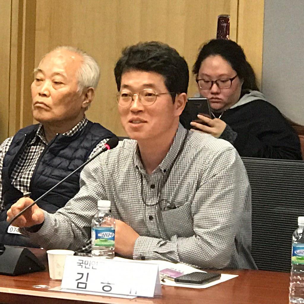 20190313_국민이 말하는 국민연금 개혁 집담회