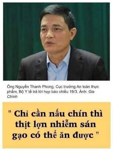 san_gao_nguyenthanhphong
