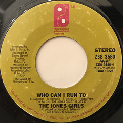 THE JONES GIRLS:YOU GONNA MAKE ME LOVE SOMEBODY ELSE(LABEL SIDE-B)