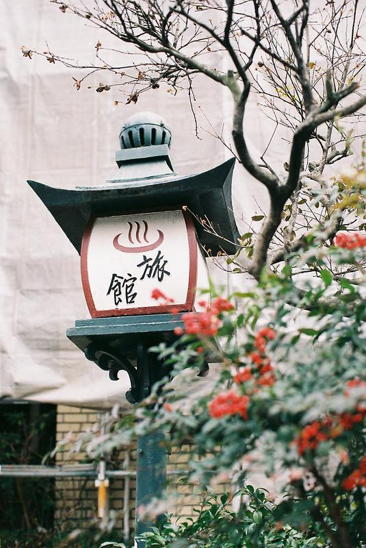 FUJI_kiroku_100_20190210_28.jpg