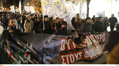 antinato demonstration thessaloniki | by PAME-All Workers Militant Front