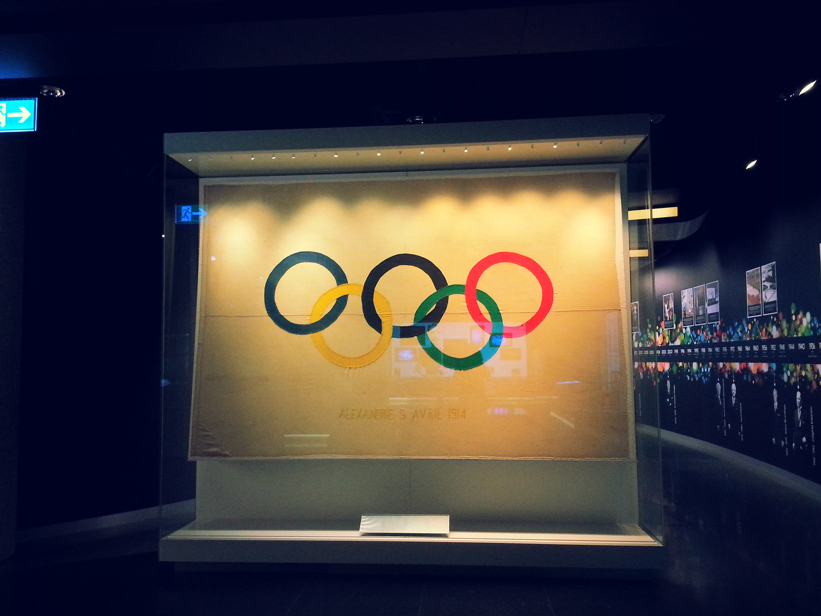 16-01-29 (Lausanne) Inside Olympic Museum.