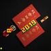 Happy New Year. - 2019 - 新年快樂! (LEGO MOC)