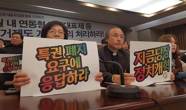 20190114_정치개혁공동행동_전국대표자기자회견