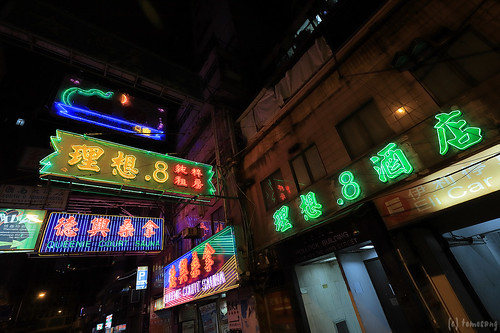 Hong Kong's Neon Signs