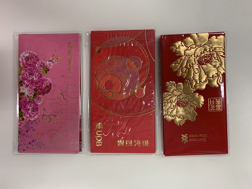 CNY Money Packet