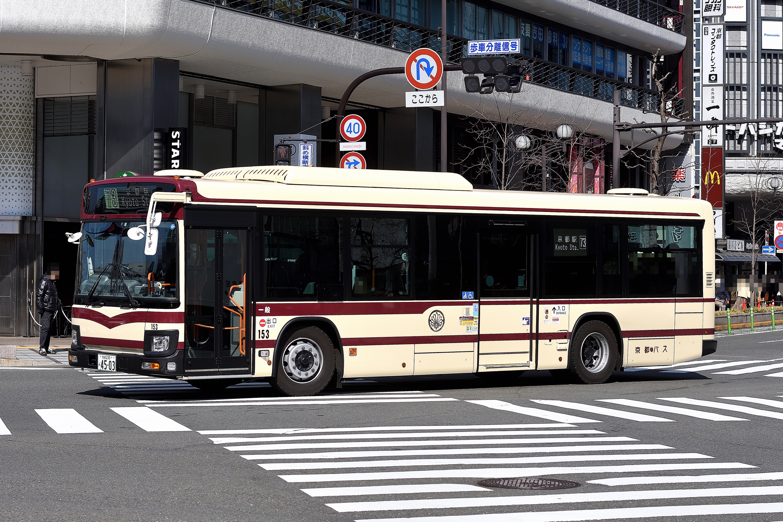 kyoto_153