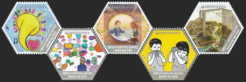 South Korea - Stamp Design Contest: Communications (January 23, 2019)