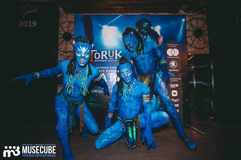 Cirque_du_Soleil_Toruk-4
