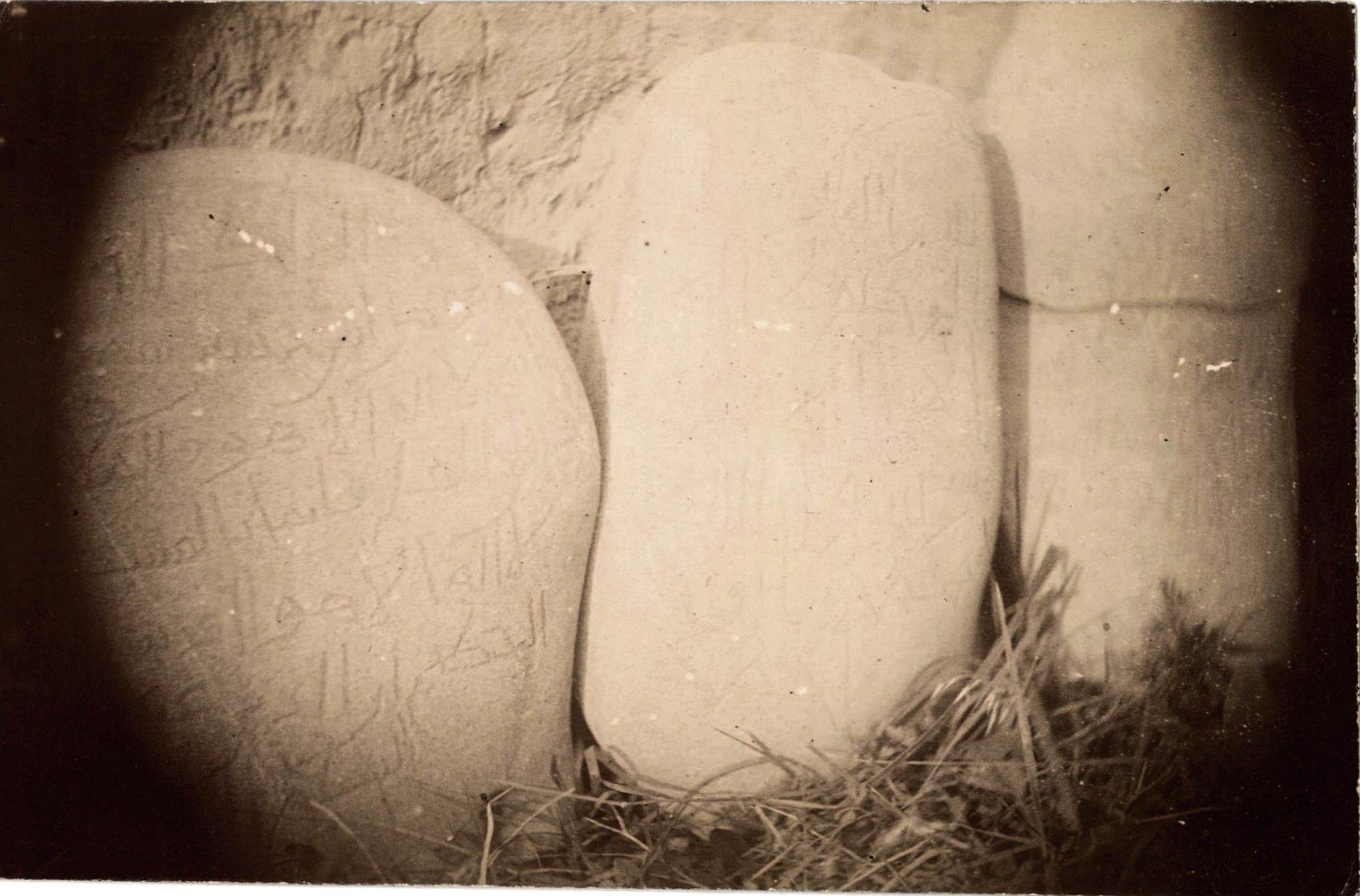 27. Надписи, найденые в окрестностях Токмака