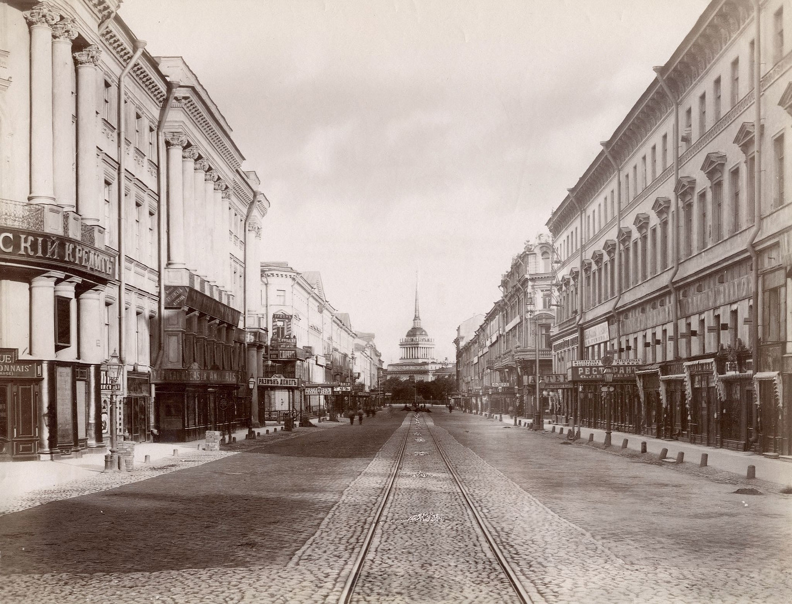 Невский проспект. 1890