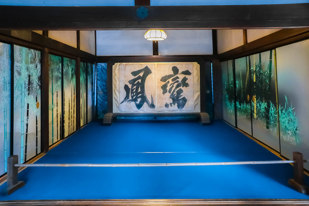 daigoji-temple-alexisjetsets-2