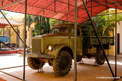 Military Museum, Trinidad, Cuba