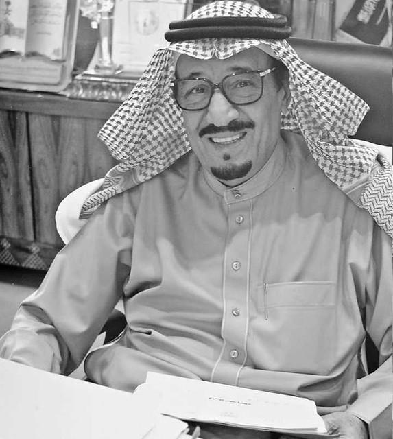 903 King Salman bin Abdul Aziz – Some Lesser Known Facts 05