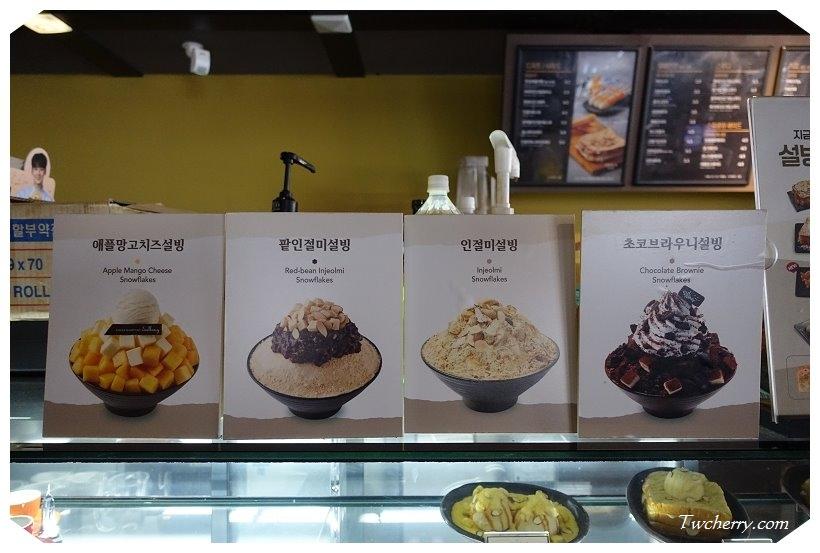 雪冰설빙,哈蜜瓜冰,釜山,西面雪冰,釜山西面站,草莓起司哈密瓜雪冰,黃豆粉年糕土司,烤土司,甜點,剉冰,草莓雪冰,抹茶雪冰,提拉米蘇雪冰