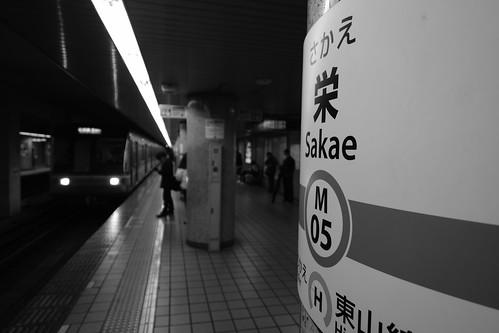 24-02-2019 at Nagoya (3)