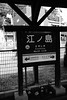 Photo:DSC07269-2 By Zengame