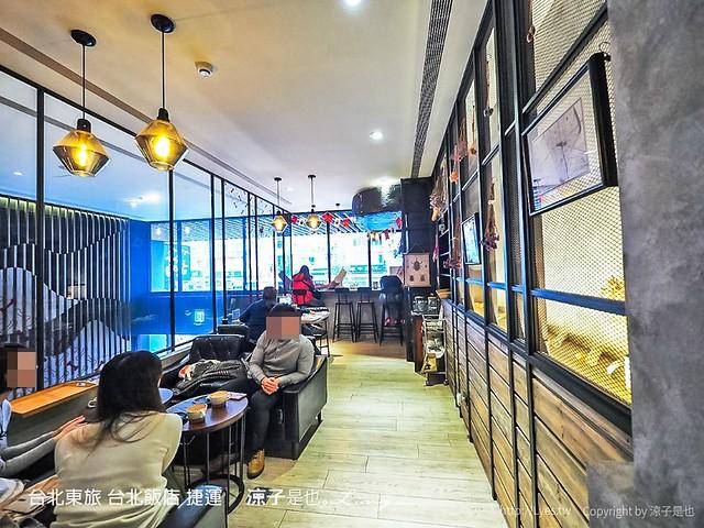O.L.O CAFÉ 台北不限時咖啡廳 松山南京三民 台北東旅 12