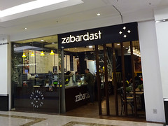 Picture of Zabardast, 25b Centrale