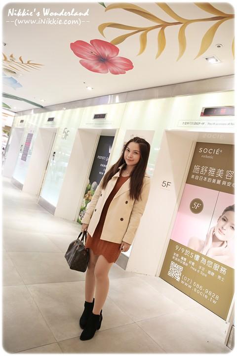 高雄 漢神巨蛋 5樓(5F) 逛街 美食