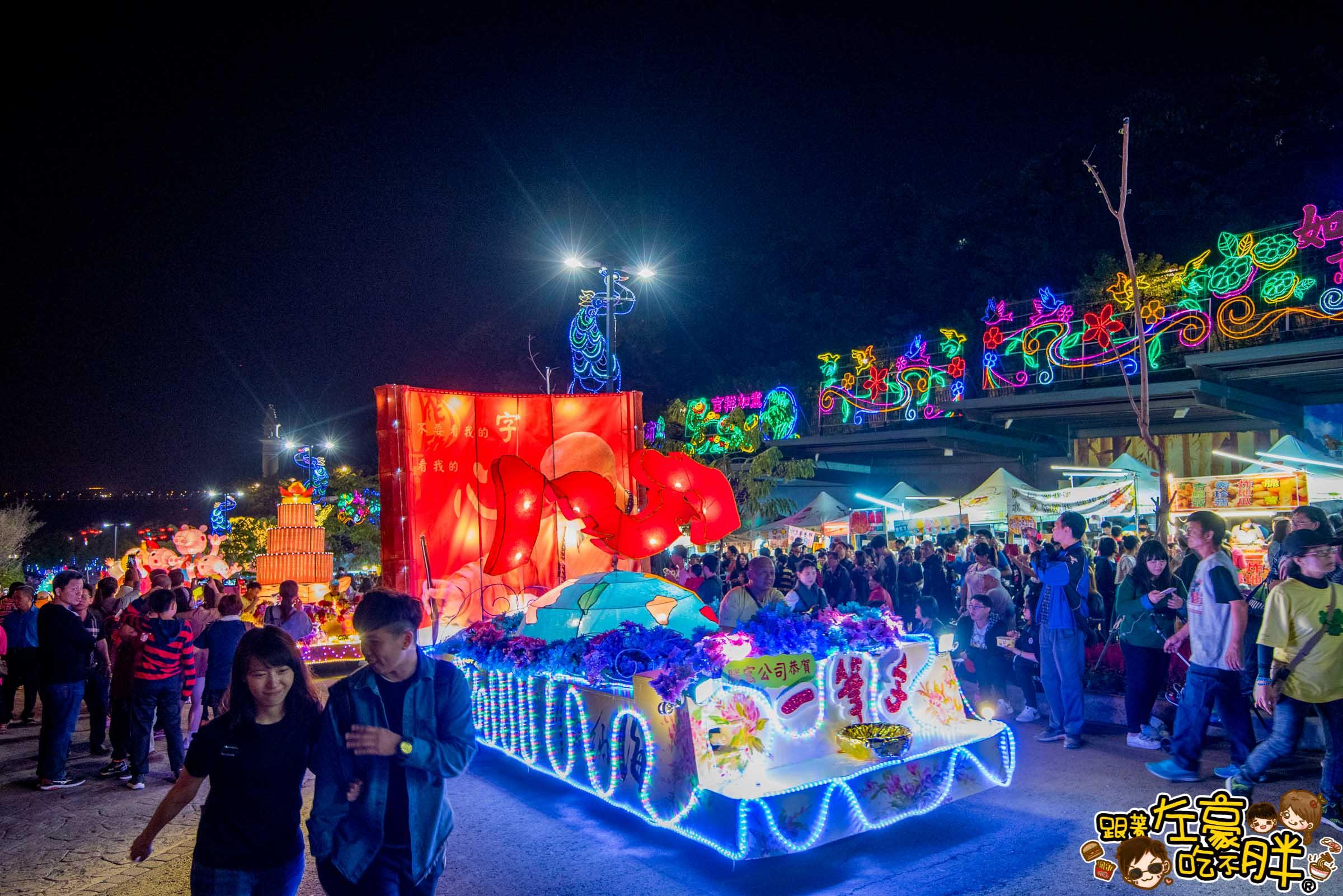 2019佛光山佛陀紀念館(元宵燈會)-38