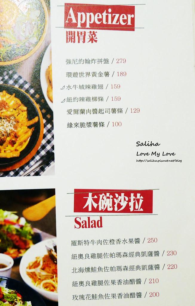 台北東區餐廳At First Brunch 緣來忠孝店訂位價位價目表菜單menu (1)
