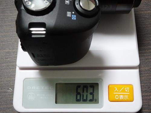 中古の野鳥用安いデジカメ CANON SX50 HS
