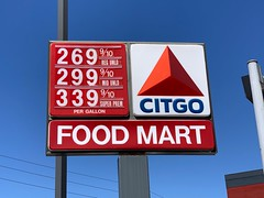 Citgo Food Mart Sign