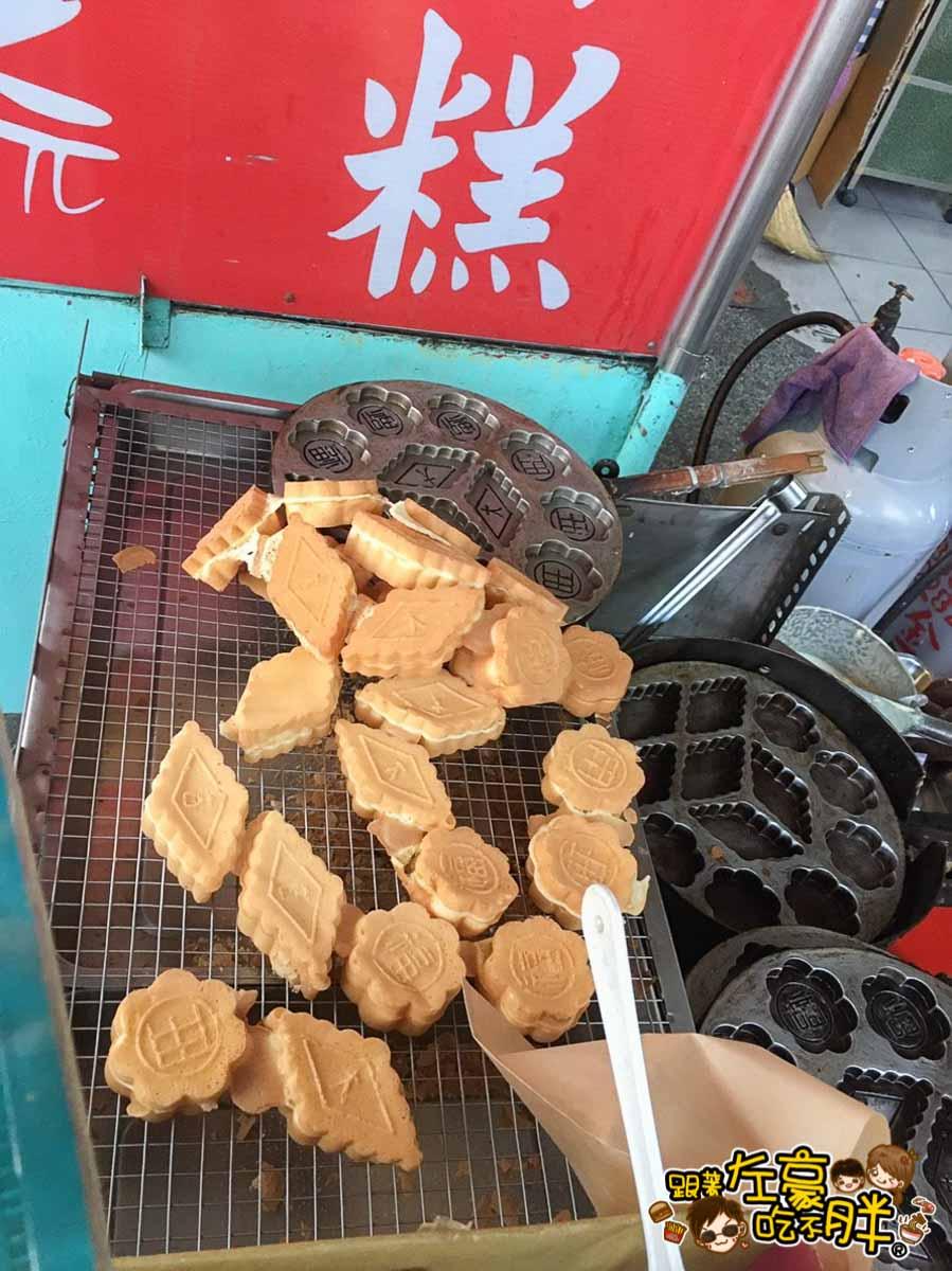 學甲雞蛋糕 台南美食小吃-7