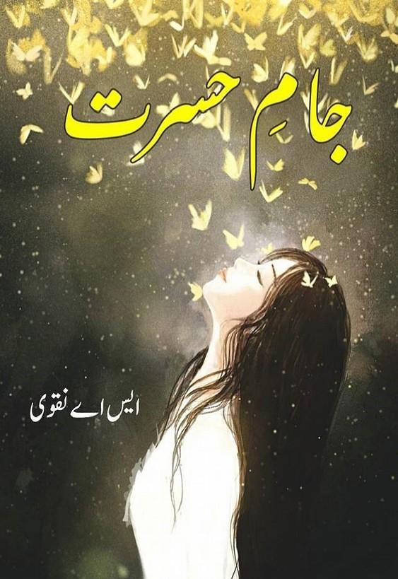 Jaam-e-Hasrat Complete Novel By SA Naqvi
