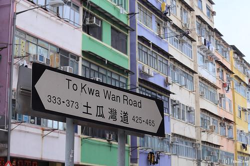To Kwa Wan