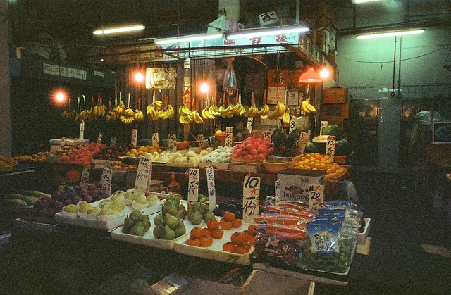 Fruit Store at traditional market