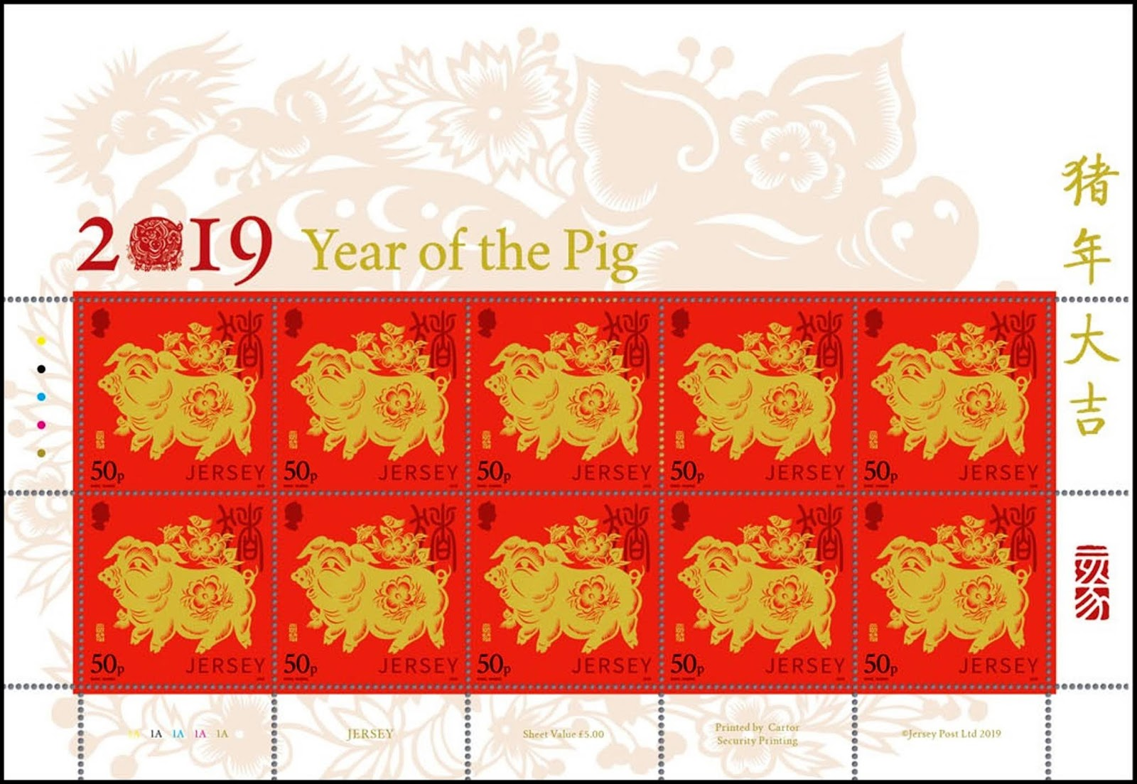 Jersey - Year of the Pig (January 4, 2019) sheet of 10