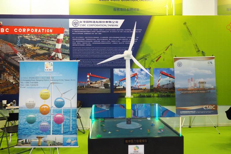 亞太國際風力發電展13日在高雄開幕,廠商藉此機會進行產業交流。攝影:李育琴。