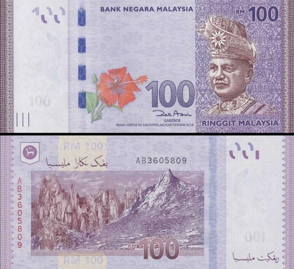 100 Ringgit Malajzia 2017, P56