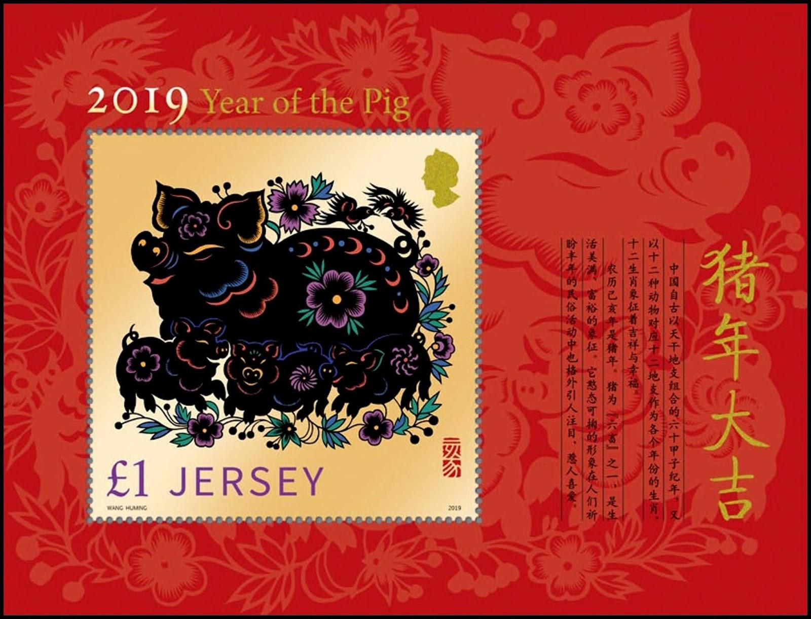 Jersey - Year of the Pig (January 4, 2019) souvenir sheet