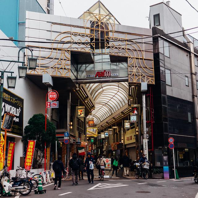 Shinagawa_shotengai_01