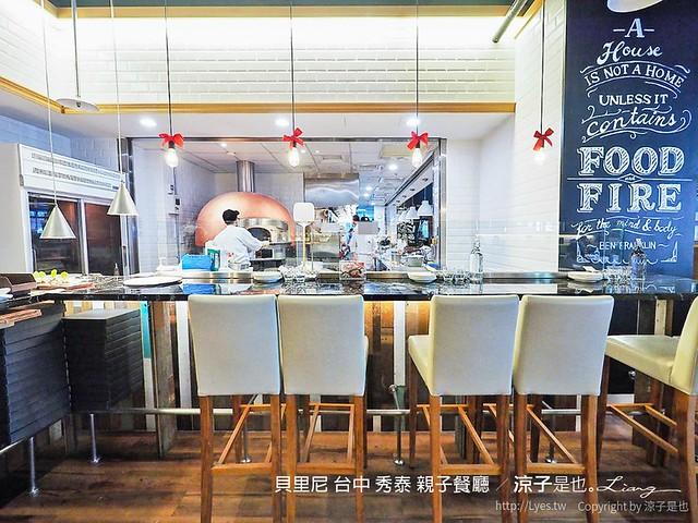 貝里尼 台中 秀泰 親子餐廳 24