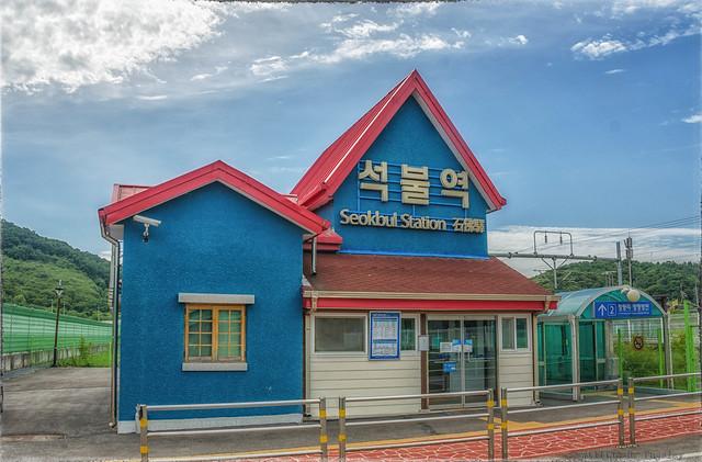 Train Stations (Yeoju to Icheon)